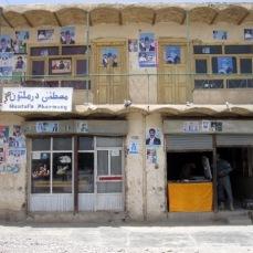 Election day is approaching in Qalat, Zabul Province in August, 2009. The elections were masterfully corrupt and illegitimate. It was truly brilliant and beautiful election theft. Too bad so many young American boys bled out obscenely so far from home to make that happen.