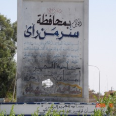 Welcome to Samarra. October, 2004.