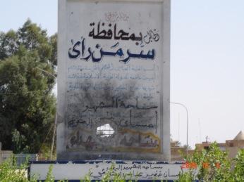 Welcome to Samarra. October, 2004.